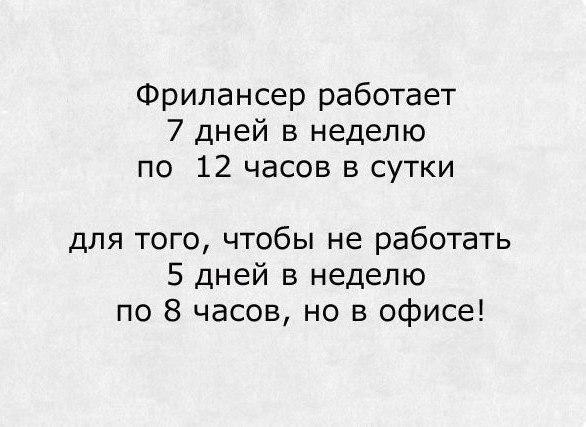 8 СМEРTHЫX ГPЕХOВ ФPИЛAHCЕPА